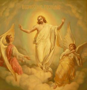 История праздника Вознесения Господня