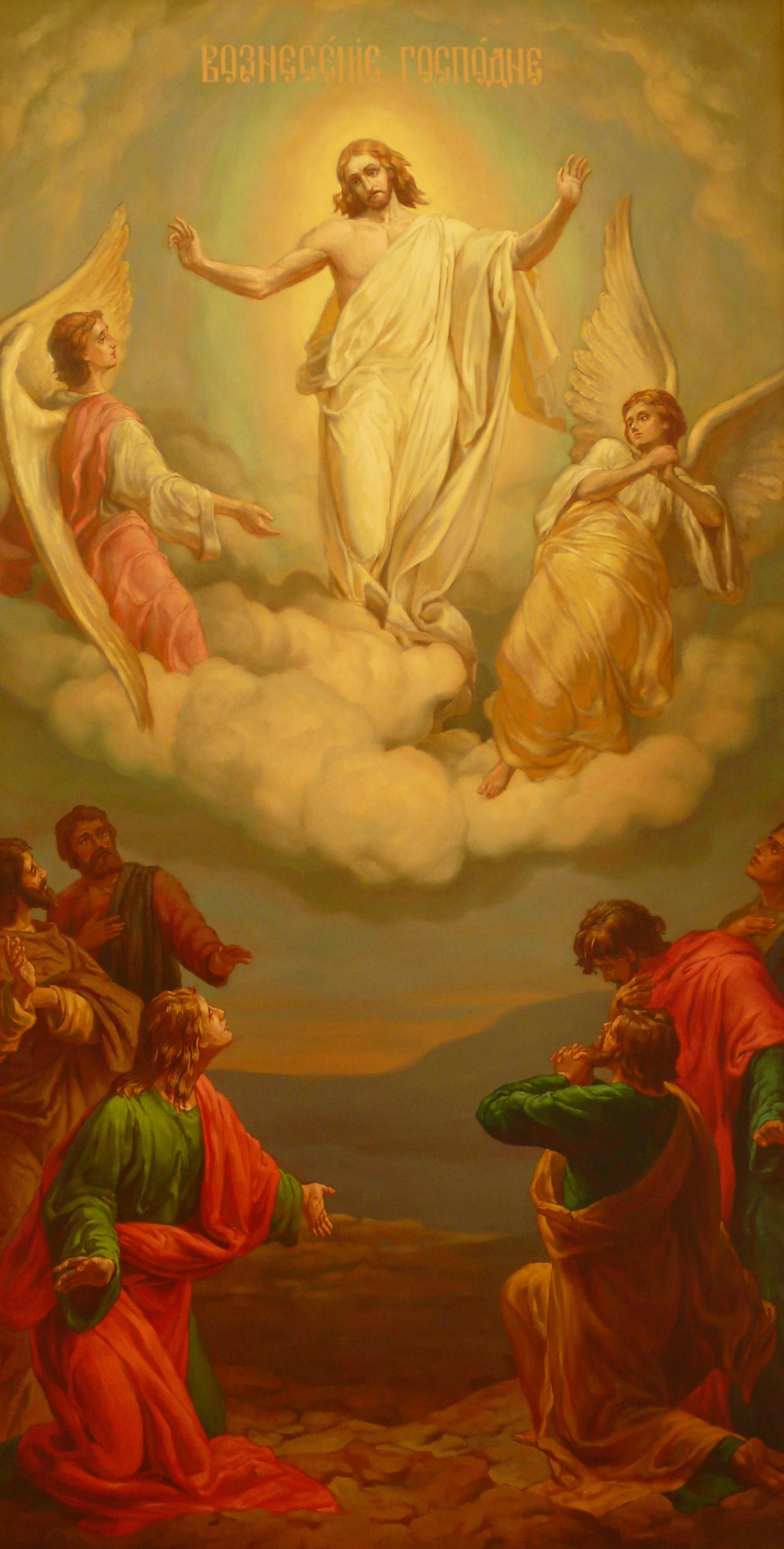 этих фото ангела вознесение господне это произошло, подобные