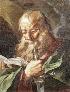 Апостол Павел мозаика