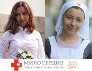 Екатерина Метлева Алёна Давыдова
