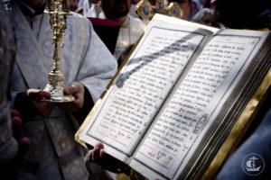 Евангелие преображение