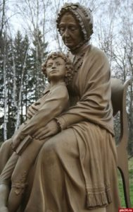 Мария Ганнибал Александр Пушкин