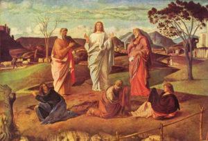 Пётр, Иаков и Иоанн