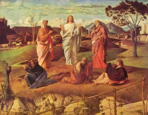 Пётр Иаков Иоанн