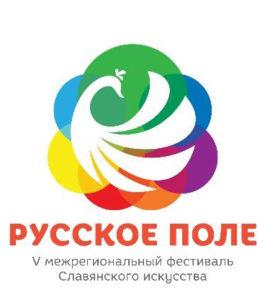 Русское Поле 2016