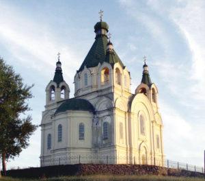 Церковь Александра Невского (Нижний Тагил)