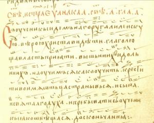 Екзапостиларий