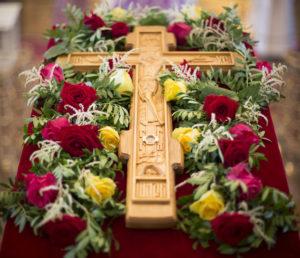 История праздника Крестовоздвижения