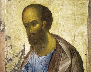 Второе послание к Коринфянам святого апостола Павла