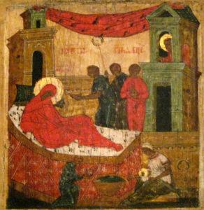 Иконография праздника Рождества Богородицы