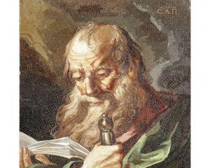 Мощи святого Павла