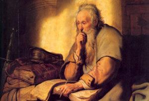 Первое послание к Коринфянам святого апостола Павла