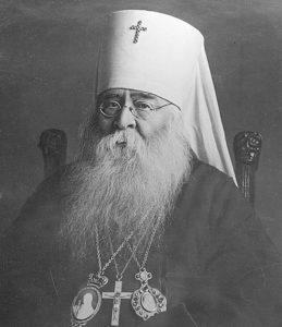 Сергий Страгородский
