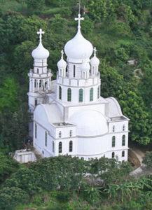 Свято-Троицкий монастырь (Гватемала)