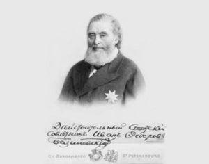 Иван Базилевский