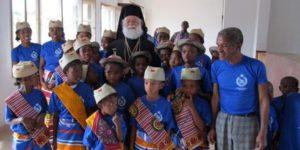 Православный университет на Мадагаскаре