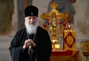 Актуальная тема — 04 ноября. Патриарх Кирилл о единстве
