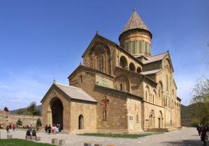 Купель царя Мириана или откуда началось грузинское православие