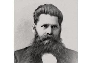 Николай Стахеев