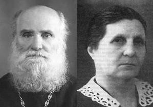 Петр и Мария Чельцовы