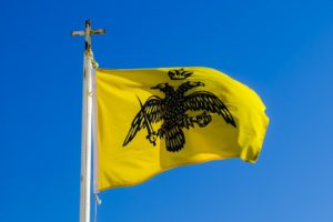 Флаг Византии