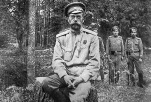 Царственный страстотерпец Николай Романов