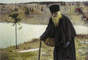 Василий Никифоров-Волгин «Дорожный посох»