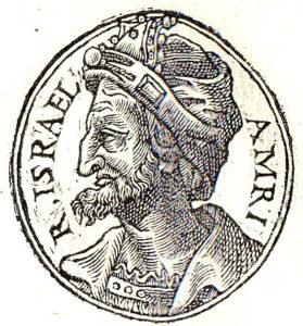 Израильский царь Амврий – реальное историческое лицо