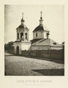 Храм Преподобного Сергия Радонежского в Крапивниках