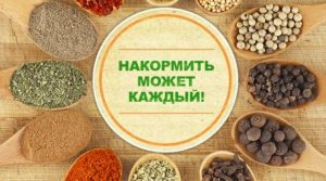 Самарская акция «Корзина доброты»