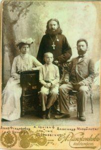 Епископ Хрисанф (Щетковский)
