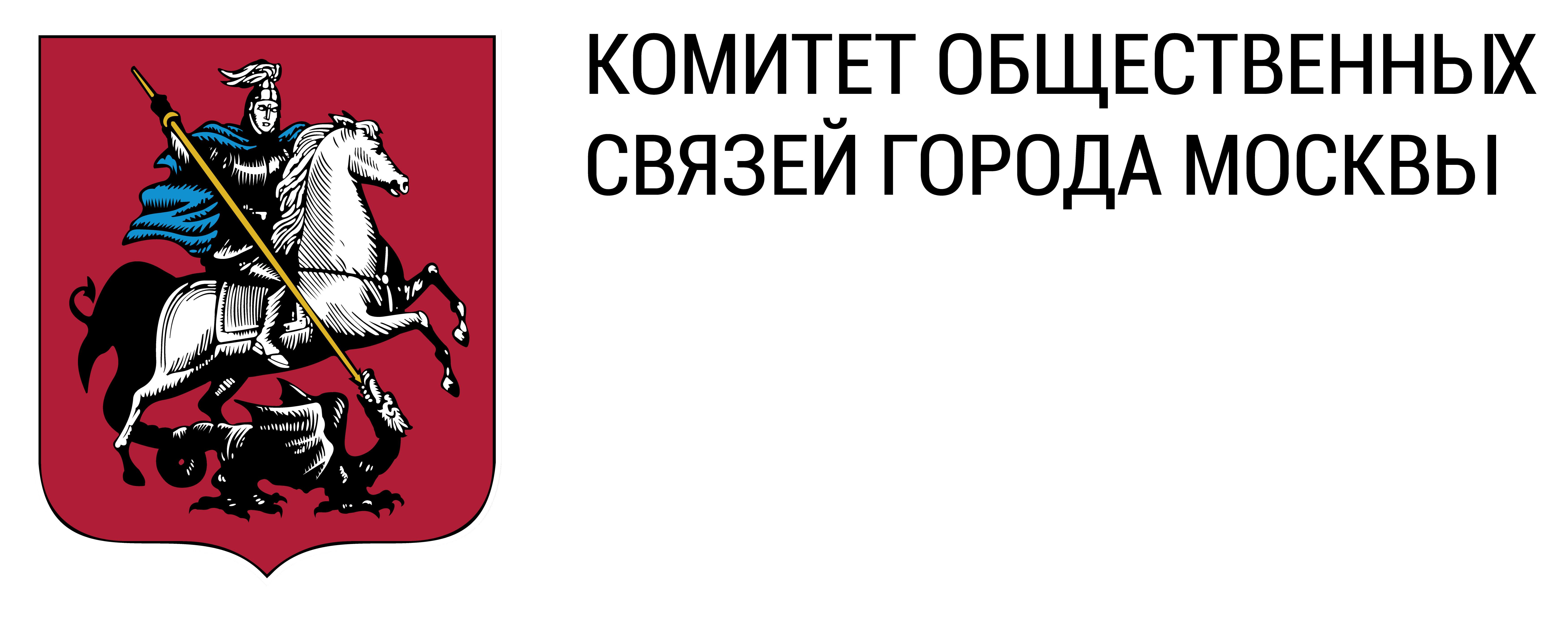 Радио ВЕРА Москва 1009 FM  слушать онлайн