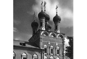 Церковь Преподобного Сергия Радонежского в Высоко-Петровском монастыре