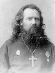 Священномученик Константин Голубев