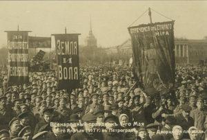 «1917. Код революции». Музей современной истории России