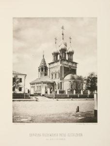 Церковь Ризположения на Донской улице