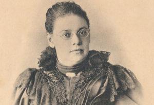 Евгения Павловна Серебренникова