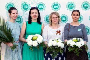 День благотворительности «Белый цветок»