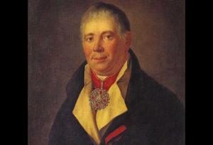 Осип Каменецкий
