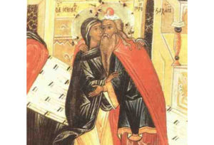 Праведные Захария и Елизавета