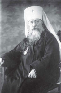 Евлогий Георгиевский