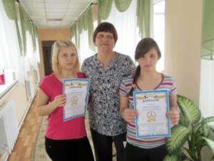 Помощь Азовскому детскому дому