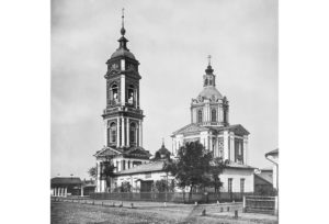 Большая Серпуховская