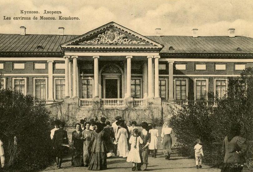 Дворец в Кусково