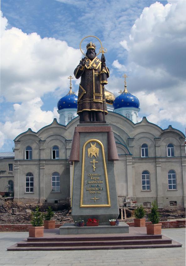 Памятник_Тихону_Задонскому