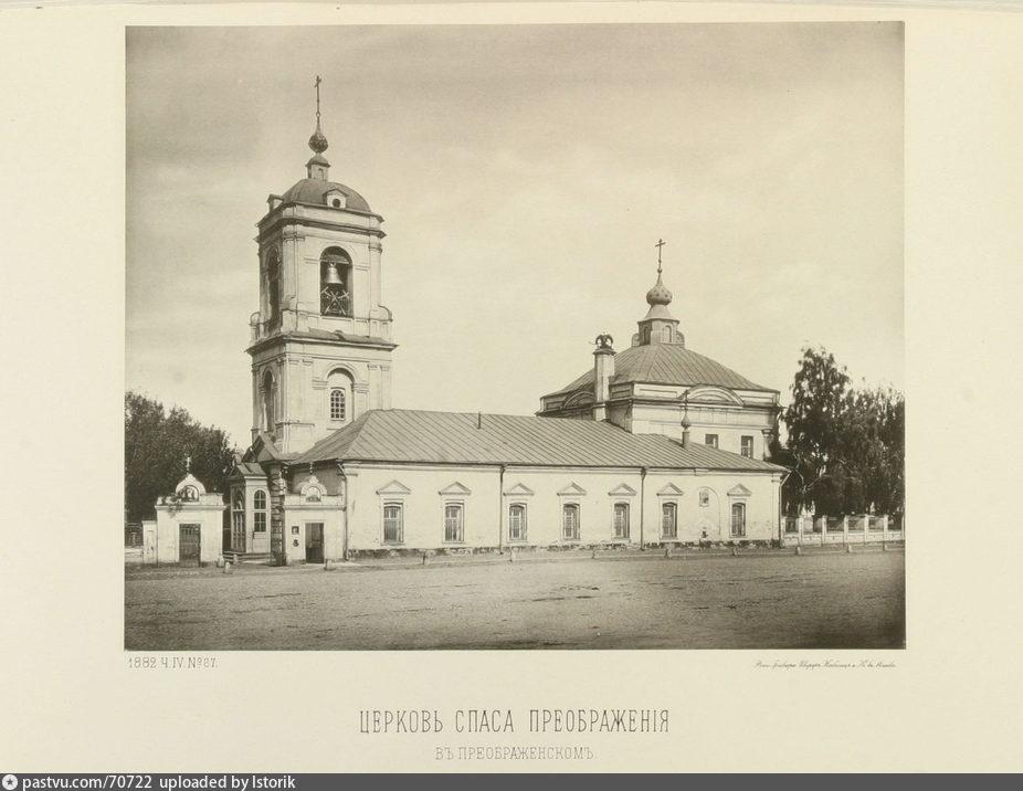 Церковь Спаса Преображения в Преображенском