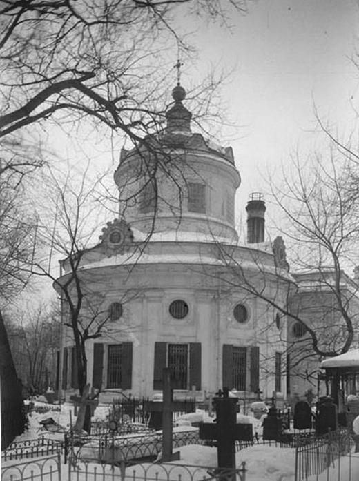 Церковь Сошествия Святого Духа на Лазаревском кладбище