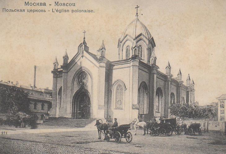 Польская церковь