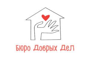 «Социализация детей из детских домов». Светлый вечер с Анной Чупраковой, Анной Малярчук и Янисом Политовым (30.06.2017)