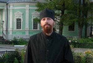 дьяк. Кирилл Марковский